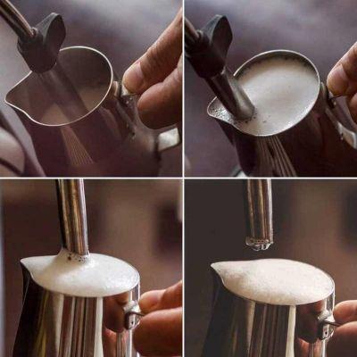 Cafemarkt - Cafemarkt Süt Potu Pitcher, 300 ml (1)