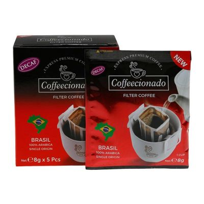 Coffeecionado - Coffeecionado Brasil Colombia Decaf Pratik Filtre Kahve, 15'li (1)