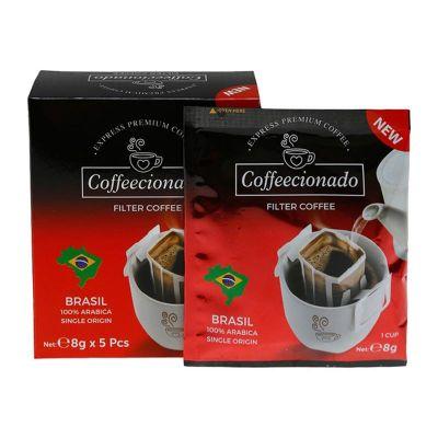 Coffeecionado - Coffeecionado Brasil Single Origin Pratik Filtre Kahve, 15'li (1)