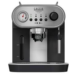 Gaggia RI8525/01 Carezza Deluxe Kahve Espresso Makinesi - Thumbnail