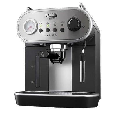 Gaggia - Gaggia RI8525/01 Carezza Deluxe Kahve Espresso Makinesi (1)