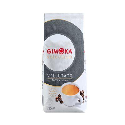 Gimoka Vellutato %100 Arabica Çekirdek Kahve, 500 gr
