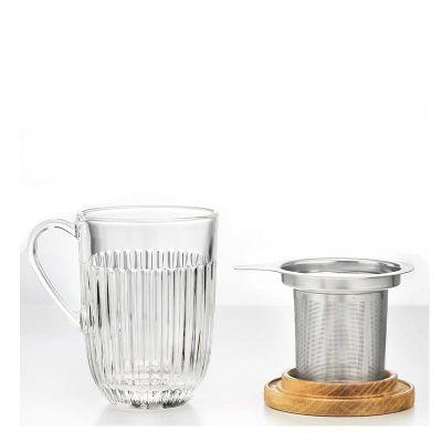 La Rochere - La Rochere Quessant Çay Demleme Kupası, 290 ml (1)