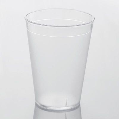 Rubikap Bardak, Polikarbonat, Kumlu, 200 ml