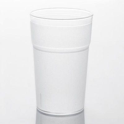 Rubikap Econ Bardak, Polikarbonat, 350 ml