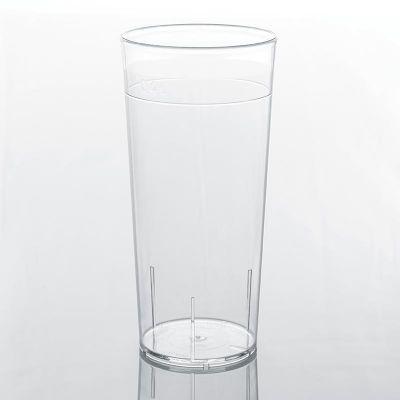 Rubikap Kokteyl Bardağı, Büyük 500 ml